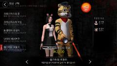 햄스터 와 호돌이 (Hamster & Tiger) Costume