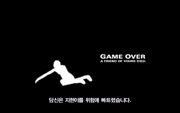 Game Over -A Friend of Yours Died-