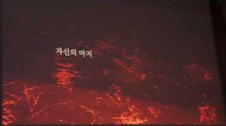 '화이트데이 스완송' 발표 촬영 영상