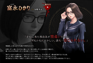 White Day PS4 JPN char03 hikari