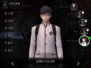 White Day Costumes - Pure white apple uniform