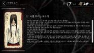 Screenshot 2015-12-15-18-34-28