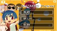 Ohjaemi-title