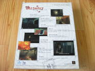 Whiteday 2001 game package-back