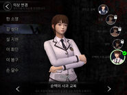 White Day Costumes - Pure white apple uniform (Sung-ah)