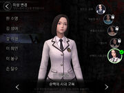 White Day Costumes - Pure white apple uniform (Ji-hyeon)
