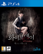 White Day PS4 KOR Cover