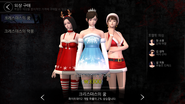 White Day Costumes-Dream of Christmas DLC