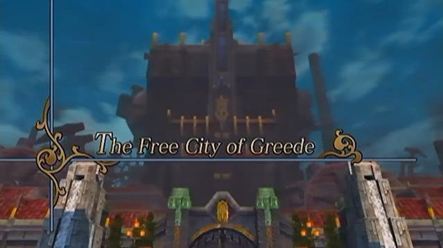 File:Greede.jpg