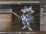Avatar's Knight