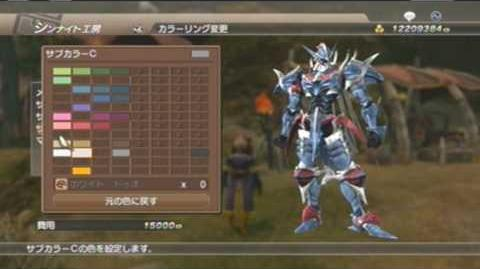 White Knight Chronicle 2 Avatar Knight Customization