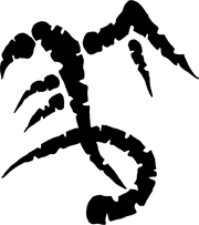 GlyphTotemGriffon