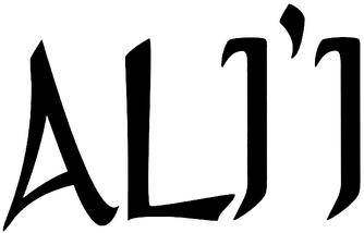 Ali'i01