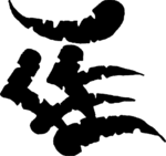 GlyphSex