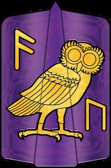 SymbolHouseAesin