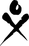 GlyphToxicWaste