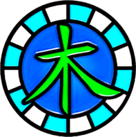 Lin Tan-0