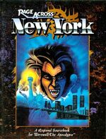 RANY -book cover-