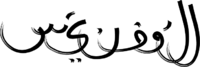 LogoAshirraBaytMujrim