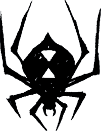 LogoHouseFiend
