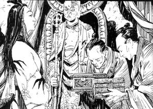Kuei-jin (Shadow War)