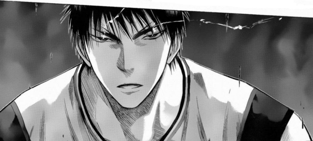 File:Kagami zone.png