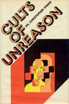 Cults of Unreason 1974