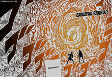 Bakufu Ranbu