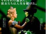 Wicked in Japan