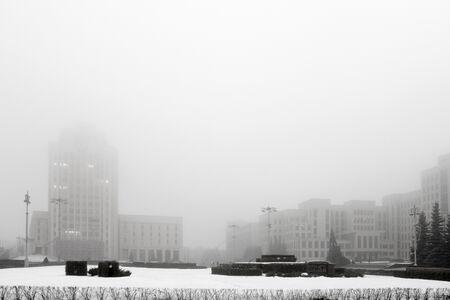 Plac Niezaležnaści, Miensk
