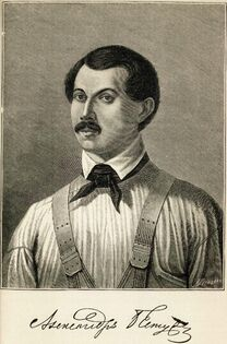 Bestuzhev Alexandr Alexandrovich