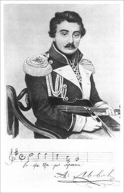 Alexis Lvov & God Save The Tsar!