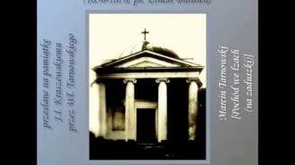 W. Tarnowski - Ave Maria