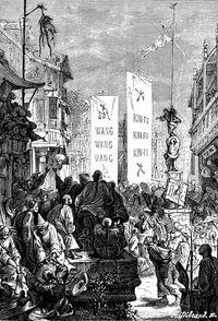 'Tribulations of a Chinaman in China' by Léon Benett 23