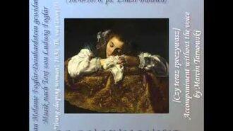 W. Tarnowski - Ob du nun ruhst - accompaniment