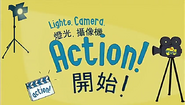 Lights,Camera,Action!(TaiwaneseDVD)opening5