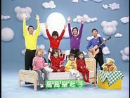 Rock-a-ByeYourBear(Taiwanese)29