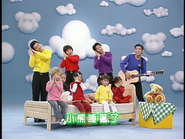 Rock-a-ByeYourBear(Taiwanese)43