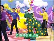 D.O.R.O.T.HY.(MyFavoriteDinosaur)(Taiwanese)17