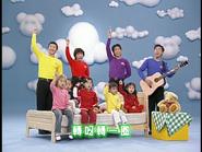 Rock-a-ByeYourBear(Taiwanese)12