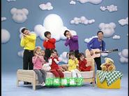 Rock-a-ByeYourBear(Taiwanese)39