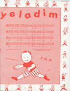 LechooYeladim-Let'sWiggleBook2