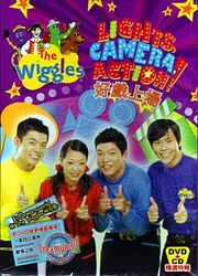 LightsCameraAction!TaiwaneseDVD