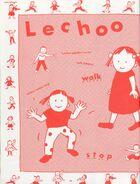 LechooYeladim-Let'sWiggleBook