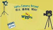 Lights,Camera,Action!(TaiwaneseDVD)opening6