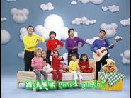 Rock-a-ByeYourBear(Taiwanese)14