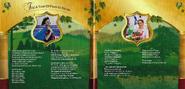 TheKingdomofParamithialbumbooklet2
