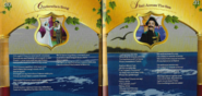 TheKingdomofParamithialbumbooklet12