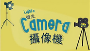 Lights,Camera,Action!(TaiwaneseDVD)opening4