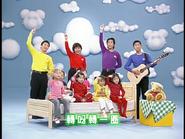 Rock-a-ByeYourBear(Taiwanese)27